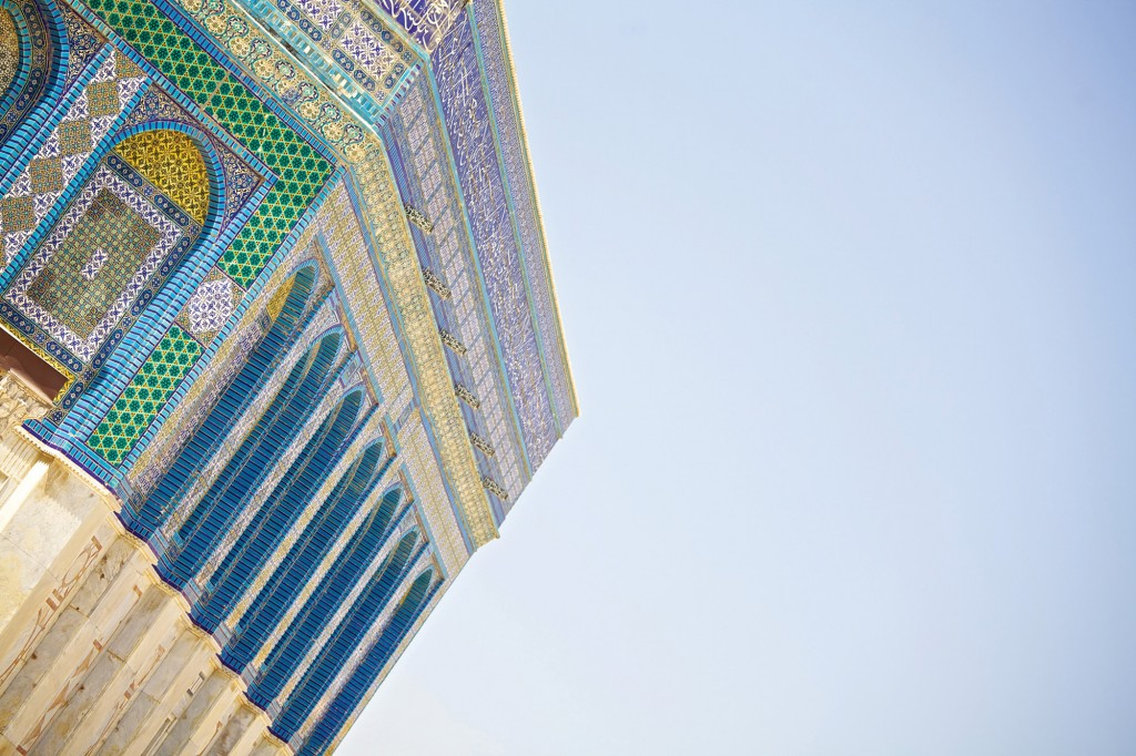 The vibrant colors of the Dome of the Rock