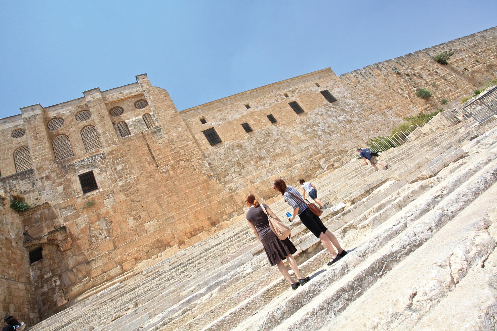 israel in summer 2 essay