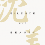 Silence & Beauty cover