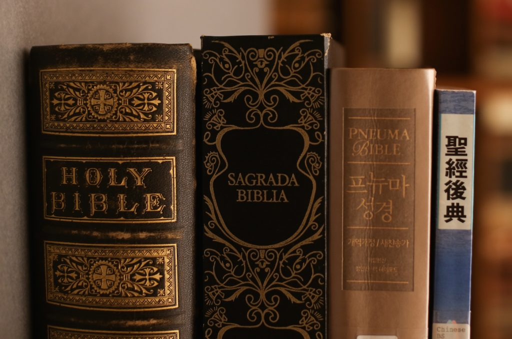 rare book room for communal reading of scripture